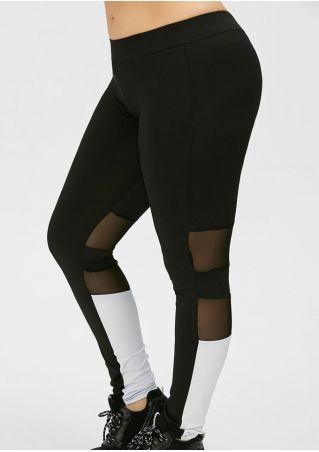 Pantalon de Sport avec Mesh à Blocs de Couleur